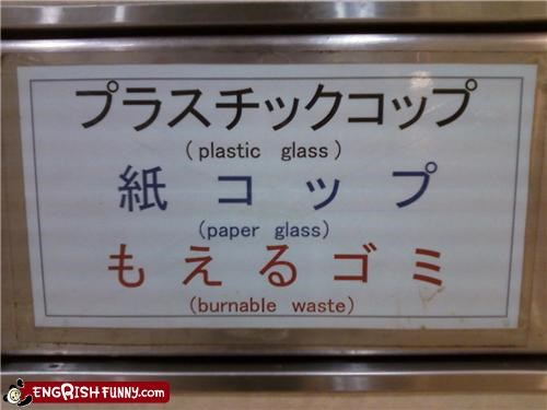 engrish,recycle,sign,trash