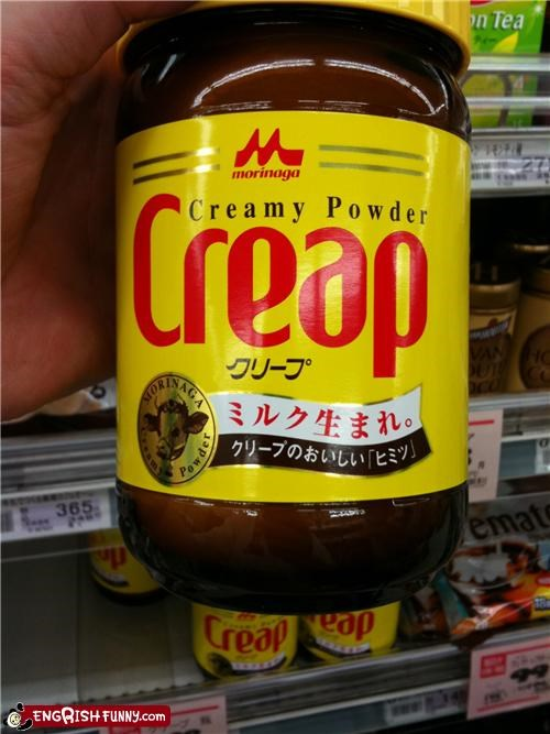 I Love Creap In My Coffee