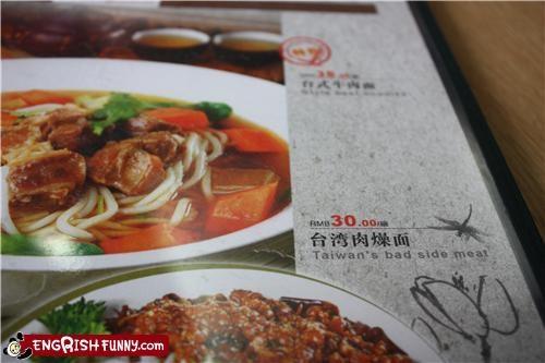 engrish,food,menu,Taiwan