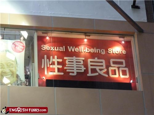 concerned store,interesting store,sexual well-being
