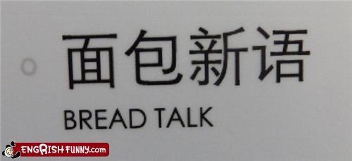 bread,food,smart,talk