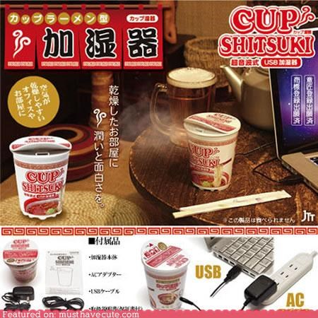 cup,cup noodles,gadget,humidifier,noodles,Office,USB