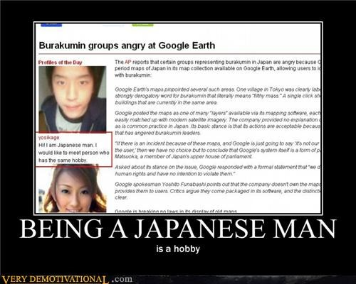 BEING A JAPANESE MAN
