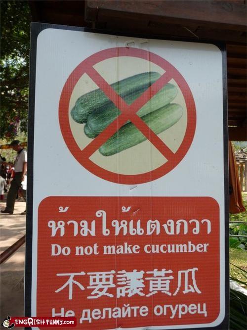 Farming Is Forbidden?