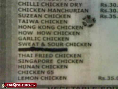 chicken,engrish,lost in translation,menu