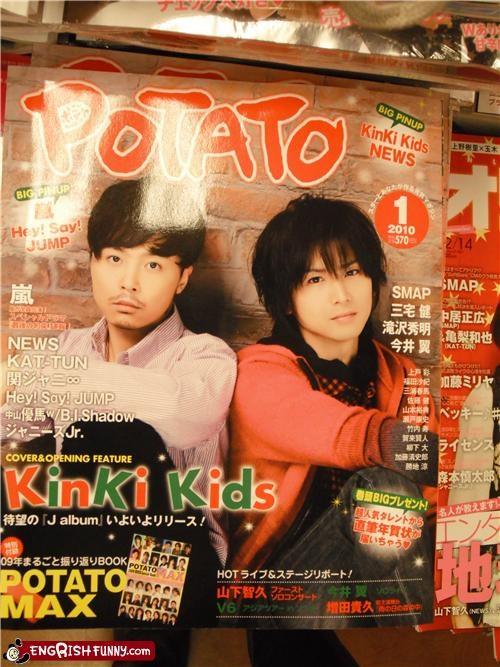 accidental sexy,fashion,magazine,magazine cover,Music,oh Japan