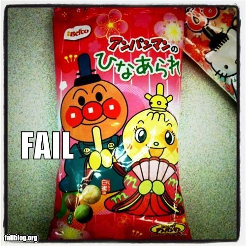 Japanese Candy FAIL
