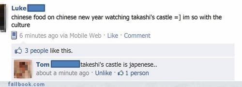 chinese,facepalm,japanese,make your own fail,TV