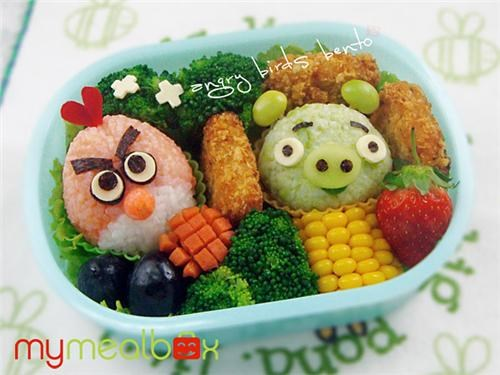 Bento Box Of The Day