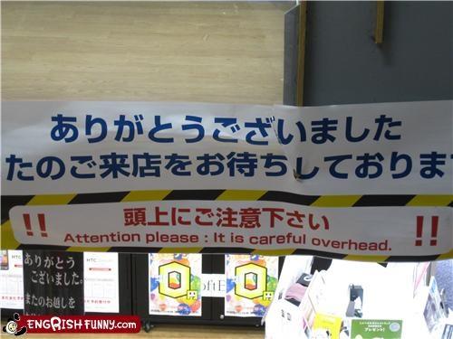 careful,notice,sign