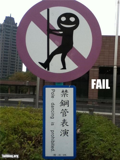 Oddly Specific: Pole Dancing Sign