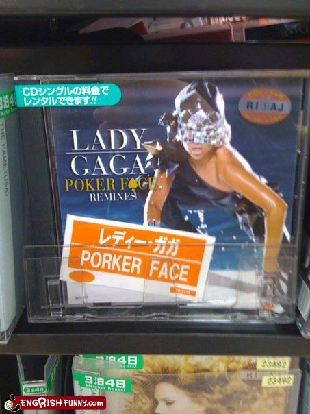 accidental meat,CD,lady gaga,Music,oh Japan,store