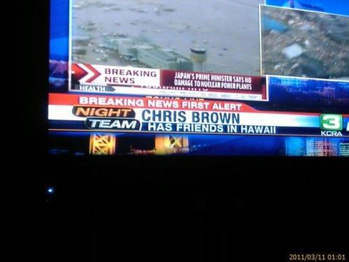Breaking News First Alert of the Day