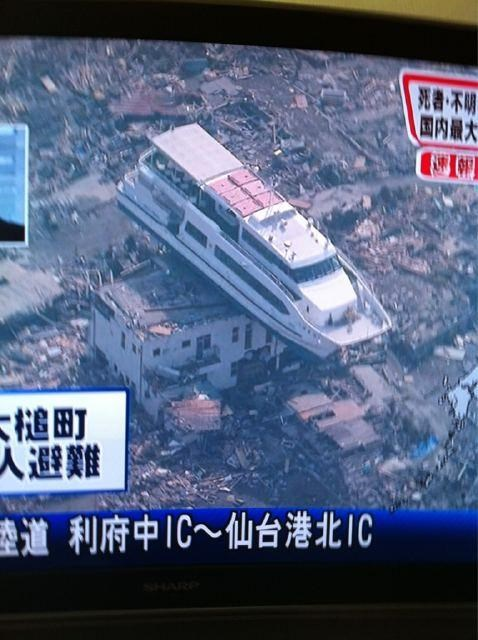 2011 Sendai Earthquake News Round-Up