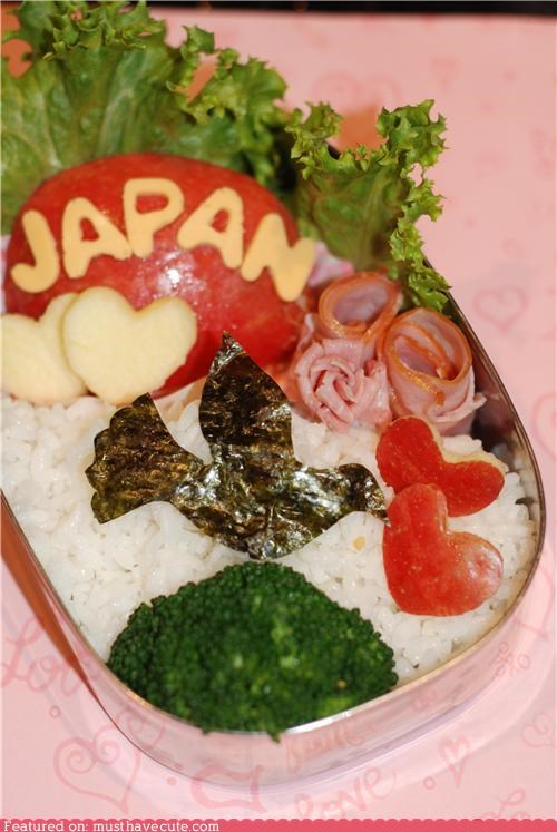 Bento: The Ancient Japanese Art of Lunch Arranging