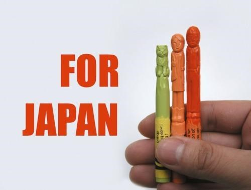 Charity Raffle of the Day: Diem Chau's Crayon Sculptures For Japan