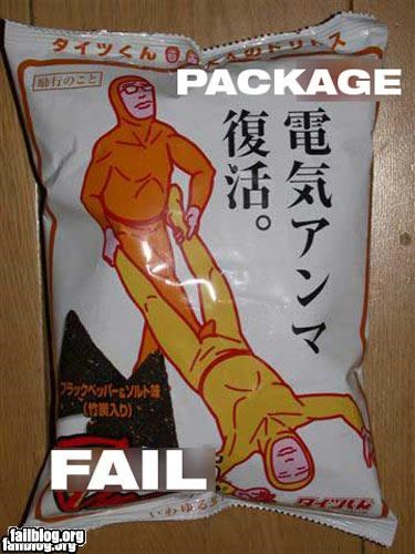 CLASSIC: Doritos Bag FAIL