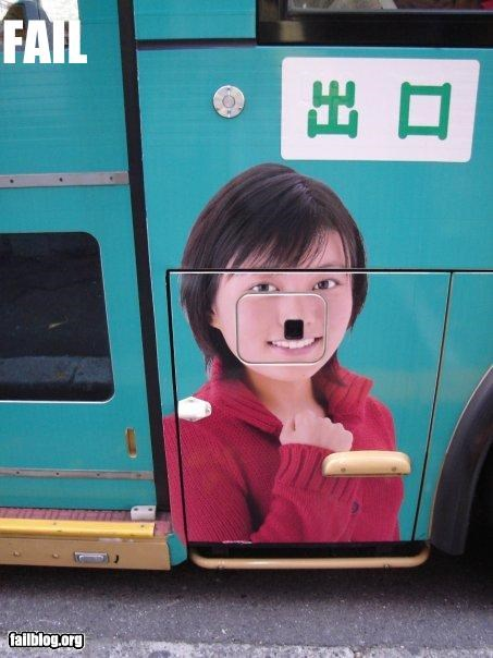 bus,failboat,g rated,looks like hitler,mass transit,Photo,placement,poor planning