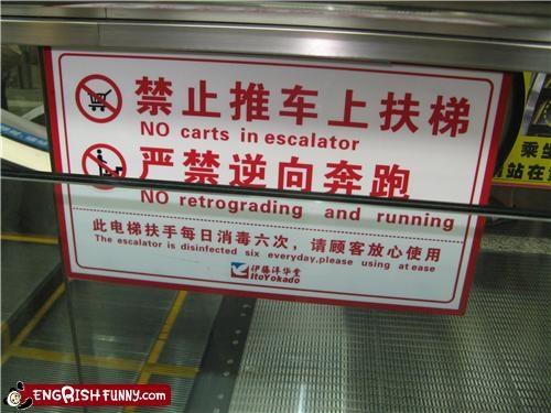 escalator,sign,temporarily stairs,vocabulary,warning