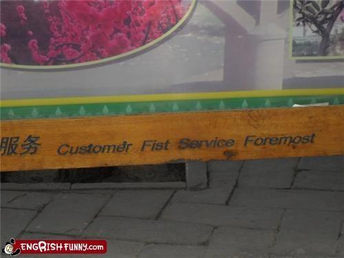 accidental martial arts,customer service,restaurant,sign