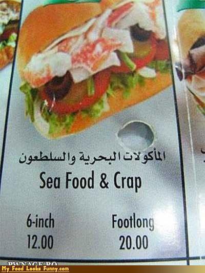 Footlong Crap Sandwich