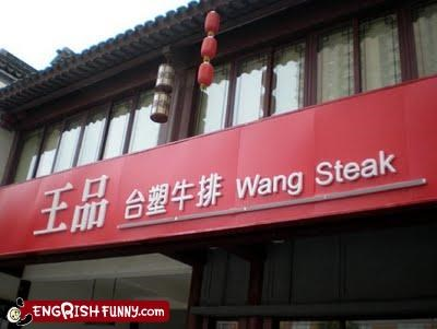 Lorena Bobbitt's New Restaurant Just Opened In Beijing
