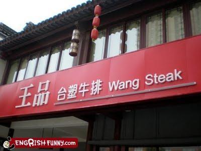 food,restaurant,steak,wang