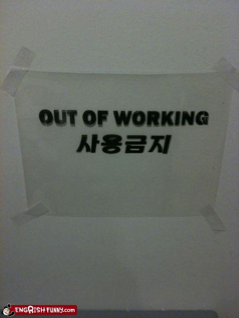 engrish,out of order,sign