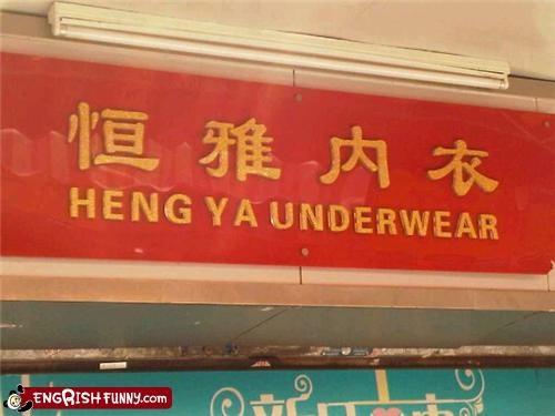 door,name,sign,underwear