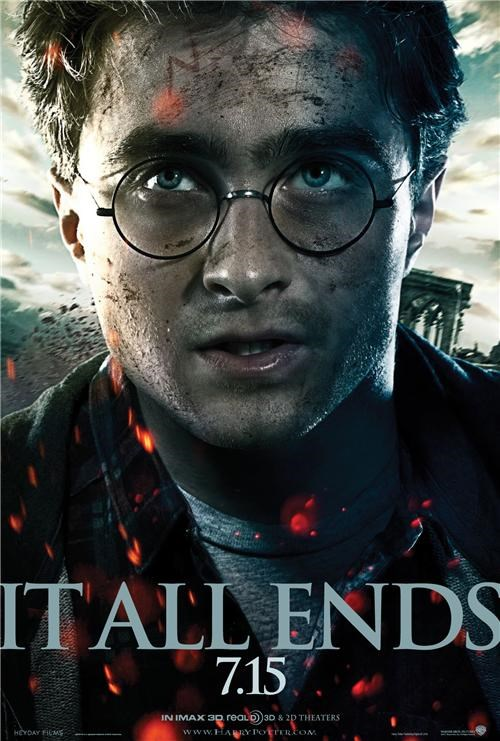 Harry Potter and the Deathly Hallows Poster of the Day