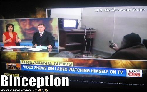 Binception