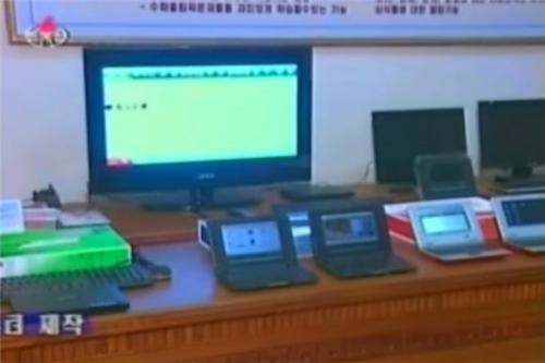 North Korean Computers of the Day