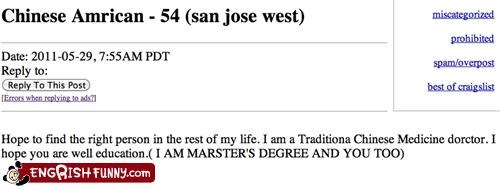 Marster's Degree in Engrish Preferred