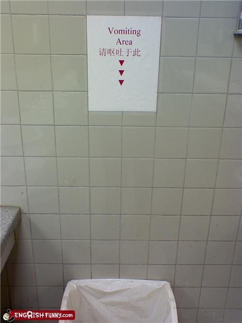 notice,sign,vomit