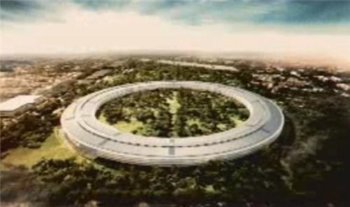 New Apple Headquarters of the Day