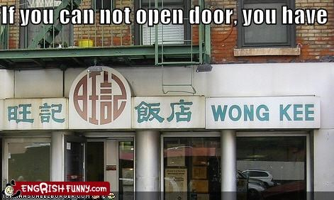 If you can not open door...