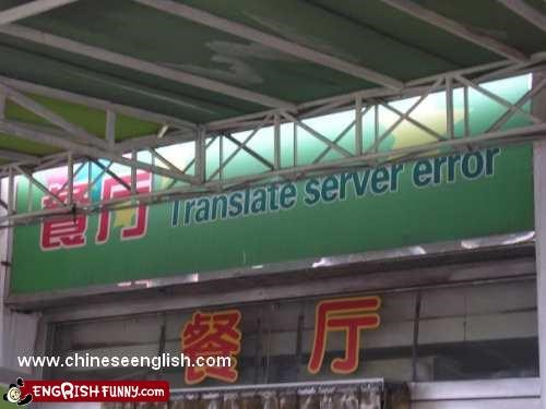 404,bleep blorp Engrish error,sign,translation