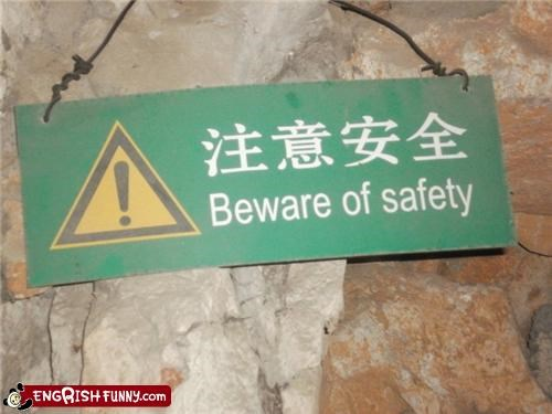 Safe from Caution