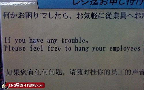 The Best Way to Troubleshoot