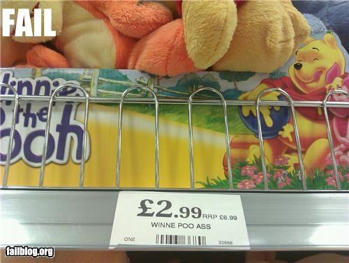 Pooh Bear FAIL