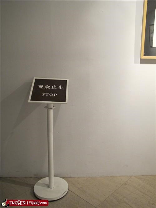 caution,museum,stop,wall,warning