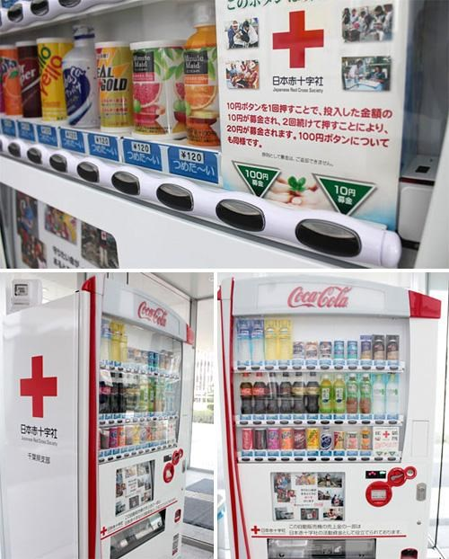 Red Cross Vending Machine of the Day