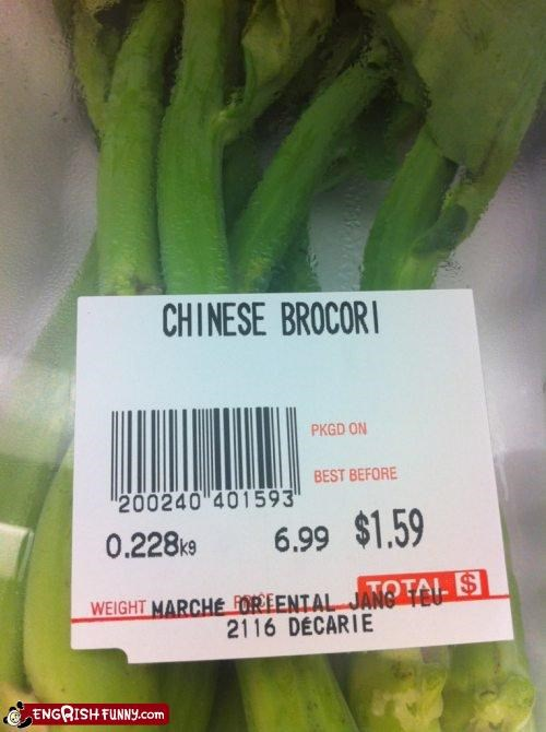 broccoli,crassic,food,l and r classic,label,vegetable