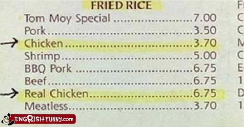 Really Real Chicken is On the Secret Menu