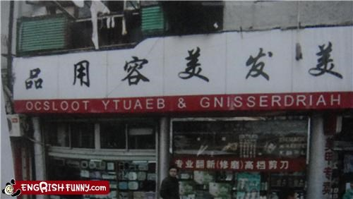 Engrish Reads from Right to Left