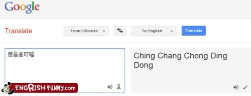 Google Translate, This Helps Not One Bit!