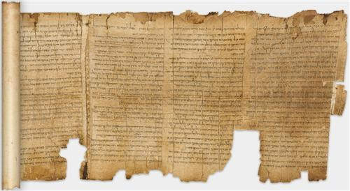 Digital Dead Sea Scrolls of the Day