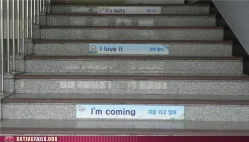 The Stairs Totally Want Me to Mount Them