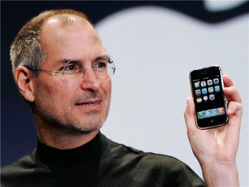 Rumored Steve Jobs Appearance of the Day