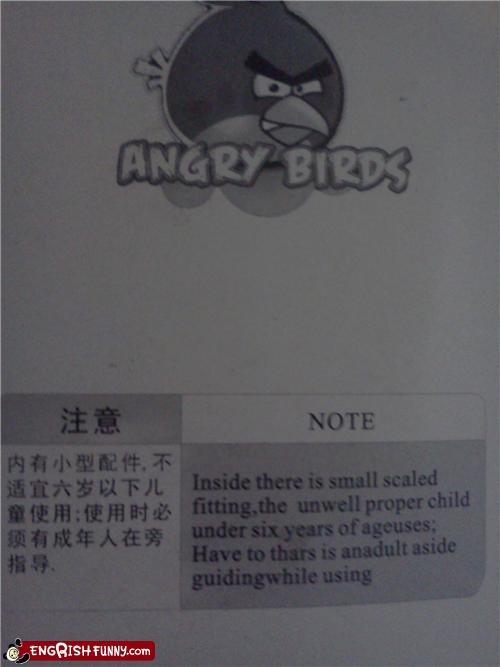 advice for parents,angry birds,no sexytimes
